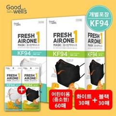 [프레쉬에어원] 황사/미세먼지 마스크 KF94 화이트30매+블랙30매 (Ki