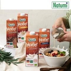 독일 유기농 귀리음료 나투미 1000ml_(1206936)