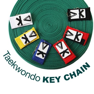 태권열쇠고리 Taekwondo Keychain