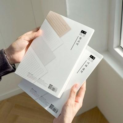 4색쓰기(1권당4가지디자인)