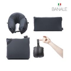 BANALE 3 in 1 옴니 필로우_(620996)