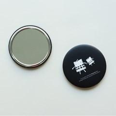 쿠션 손거울 Cushion hand mirror - 매트블랙