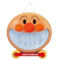 (일본)호빵맨 미니낙서보드(178253)