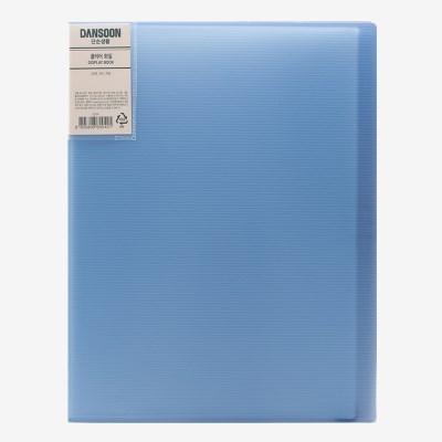 클리어파일 A4 20매 파랑