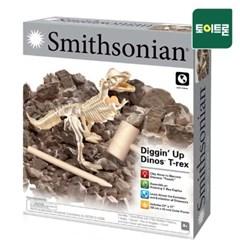 [공식] 스미스소니언-공룡 화석캐기_(1314626)