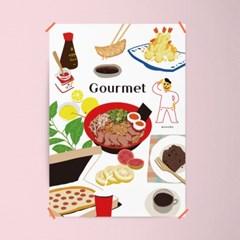 유니크 인테리어 디자인 포스터 M 구르메 고메 미식 맛집