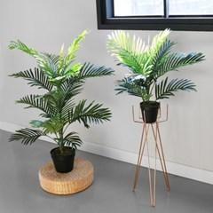 NEW 아레카 야자 인테리어 조화 나무(100cm)