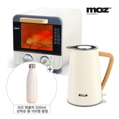 모즈 미니오븐 DR-1000+이모션 전기포트 DR-2000 (세트상품)
