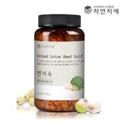 자연지애 껍질깐 100% 연자육 반각 250g_(2503720)