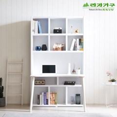 라자가구 위드 디노 1200 책장책상세트 jy024