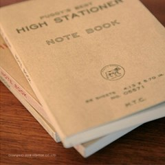 [HIGHTIDE] Puggy'S Pocket Notebook