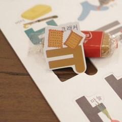 꼬메모이 쥬에 한글/자석 교구 퍼즐 칠판 유아