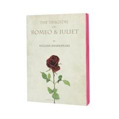 리브리무티-로미오와 줄리엣