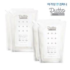 [퓨토하우즈] 재구매 대용량 리필세트 1.5L (세탁세제2_(1557814)