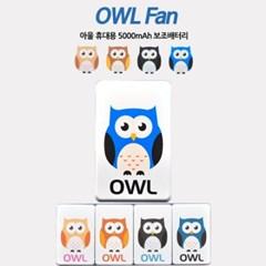 OWL 휴대용보조배터리 5000mAh 케이블일체형_(1208176)