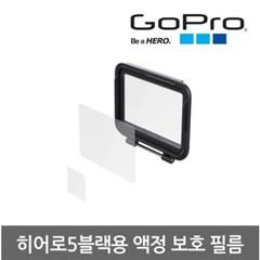 [고프로] GO493 히어로5 블랙용 액정보호 필름