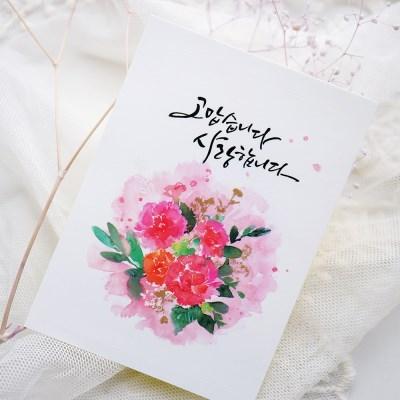 스티커(직사각) 카네이션꽃 (20장)