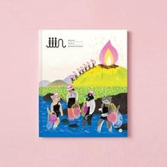 magazine iiin[인] 2019년 봄호