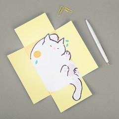 귤을 사랑한 고양이 카드