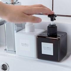 욕실 샴푸 디스펜서 ( 공병 리필용기 ) 250 ML_(1223029)