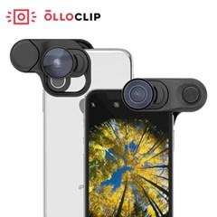 [올로클립]아이폰 XS / XR / Max 광각 접사 셀카 렌즈