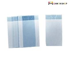 이케아 ISIGA 아이스큐브팩 (라이트블루)/얼음팩/얼음제조/냉동