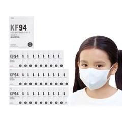 [노먼]황사 소형 방역마스크 KF94(3매입) 30세트(총90개_(1945878)