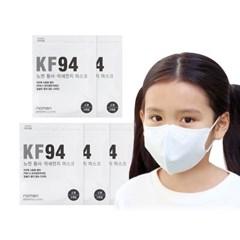 [노먼]황사 소형 방역마스크 KF94(3매입) 5세트(총15개)_(1945875)