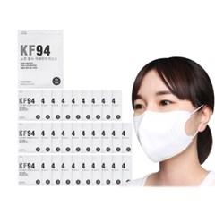 [노먼]황사 방역마스크 KF94(3매입) 30세트 (총90개)_(1945873)