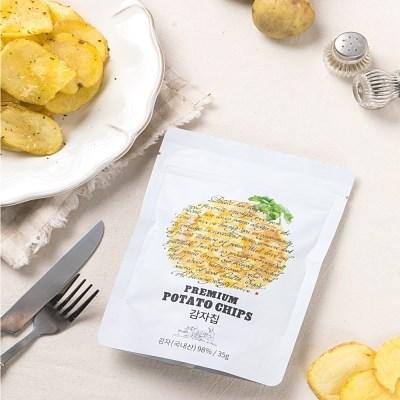 프리미엄 감자칩
