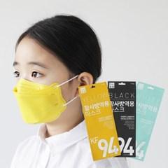 [바이홈] KF94 마스크 중형 아동용 30p