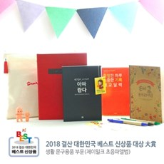 제이밀크 임신축하선물/태교선물 세트