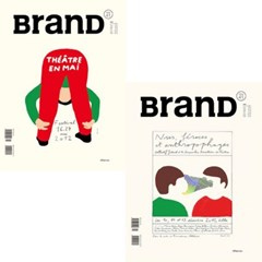 BranD vol.41: Infographics Communication(2 types of cover)