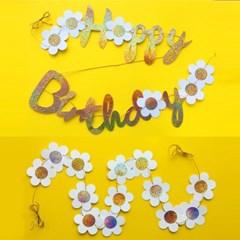 PP GARLAND (가랜드) - HAPPY DAISY BIRTHDAY (데이지)