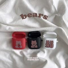 [뮤즈무드] bears airpods case (에어팟케이스)