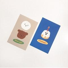 구디 메세지 카드