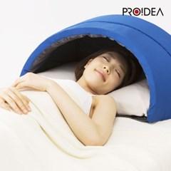 PROIDEA 프로아이디어 이글루 숙면돔/0070-3799