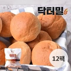 [닥터밀] 오직통밀 모닝빵 12팩_(776851)