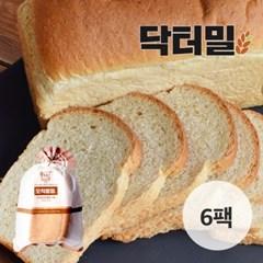 [닥터밀] 오직통밀 식빵 6팩_(776843)