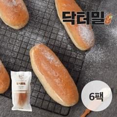 [닥터밀] 오직통밀 크림빵 6팩_(776840)