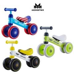 몬스터토이즈 미니바이크 아기자전거 균형감각