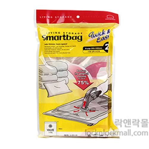 [락앤락]생활압축팩 뉴스마트백 X라지 2p