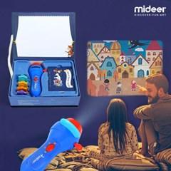[MIDEER] 미디어 명작동화 손전등 프로젝터 디럭스