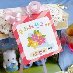 플라워 축하해 카드 (30매)