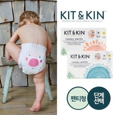 킷앤킨 영국 프리미엄 기저귀 모음전(팬티형) 1팩