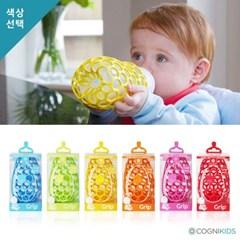 [코그니키즈]이지그립 만능젖병홀더 젖병손잡이 젖병커버 - 색상선택