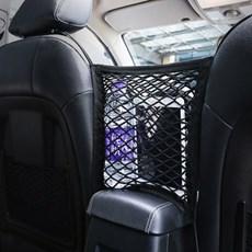 차량용 뒷좌석 안전가드 안전망 그물포켓