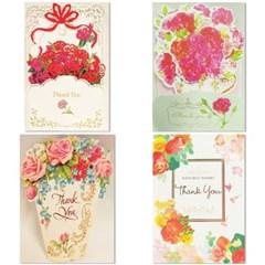홀마크 꽃 감사 입체카드 4종-1