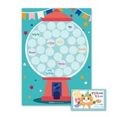 생일축하해 세트-버블 칭찬스티커(10세트)+야옹이 생일축하카드(30매