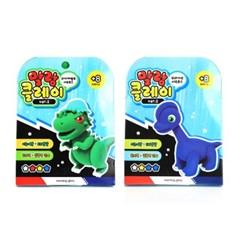 2000 말랑 클레이(공룡)ver.2_(2538591)